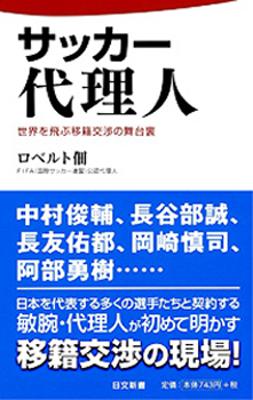 ISBN978-4-537-25826-4