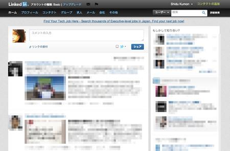 linkedin_jp_121124_1